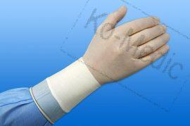 Sebészeti kesztyű NOBAFEEL latex - 7